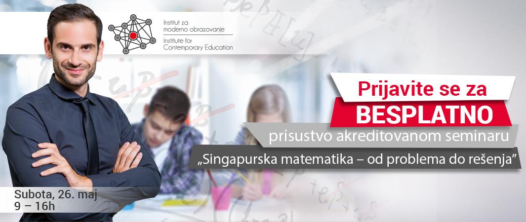 """Prijavite se za BESPLATNO prisustvo akreditovanom seminaru """"Singapurska matematika – od problema do rešenja""""."""