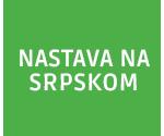 Nastava na srpskom jeziku